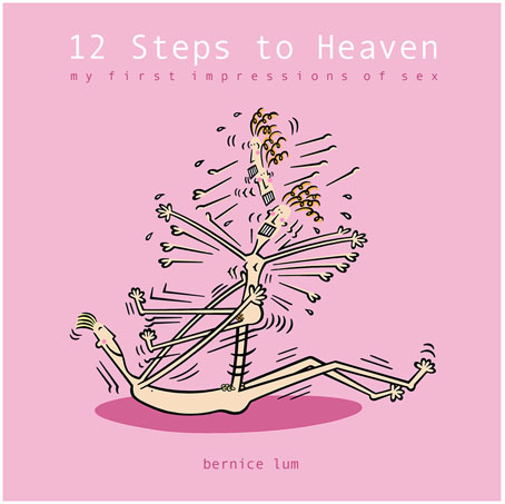 12steps-cover